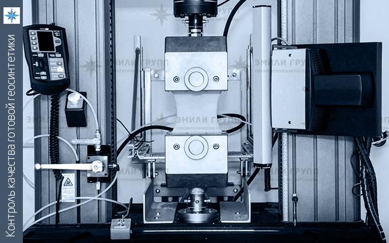 Испытание геотекстиля ЭМИТЕКС на разрыв в лаборатории ЭМИЛИ Групп