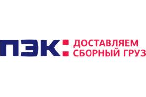 Доставка геосинтетики ЭМИЛИ Групп