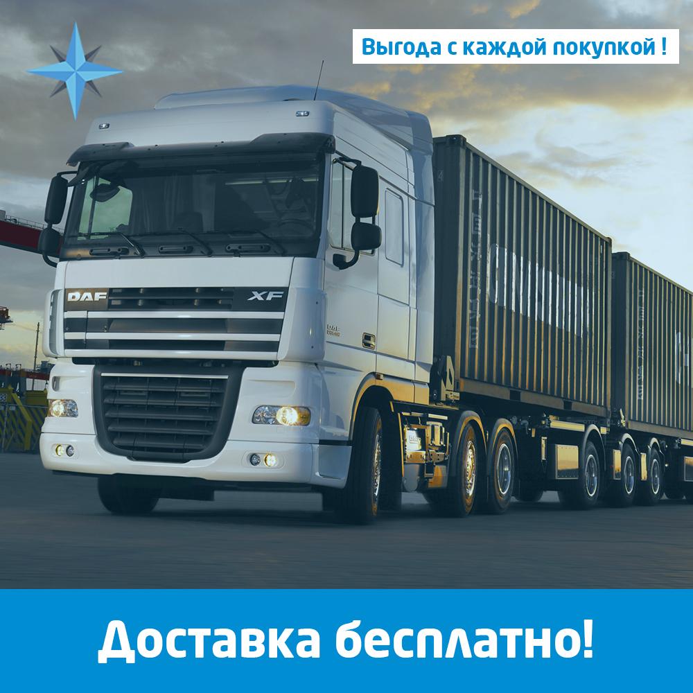 Доставка геотсинтетики бесплатно по России