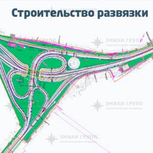 Ольгино геосинтетика Нижний Новгород ЭМИЛИ Групп
